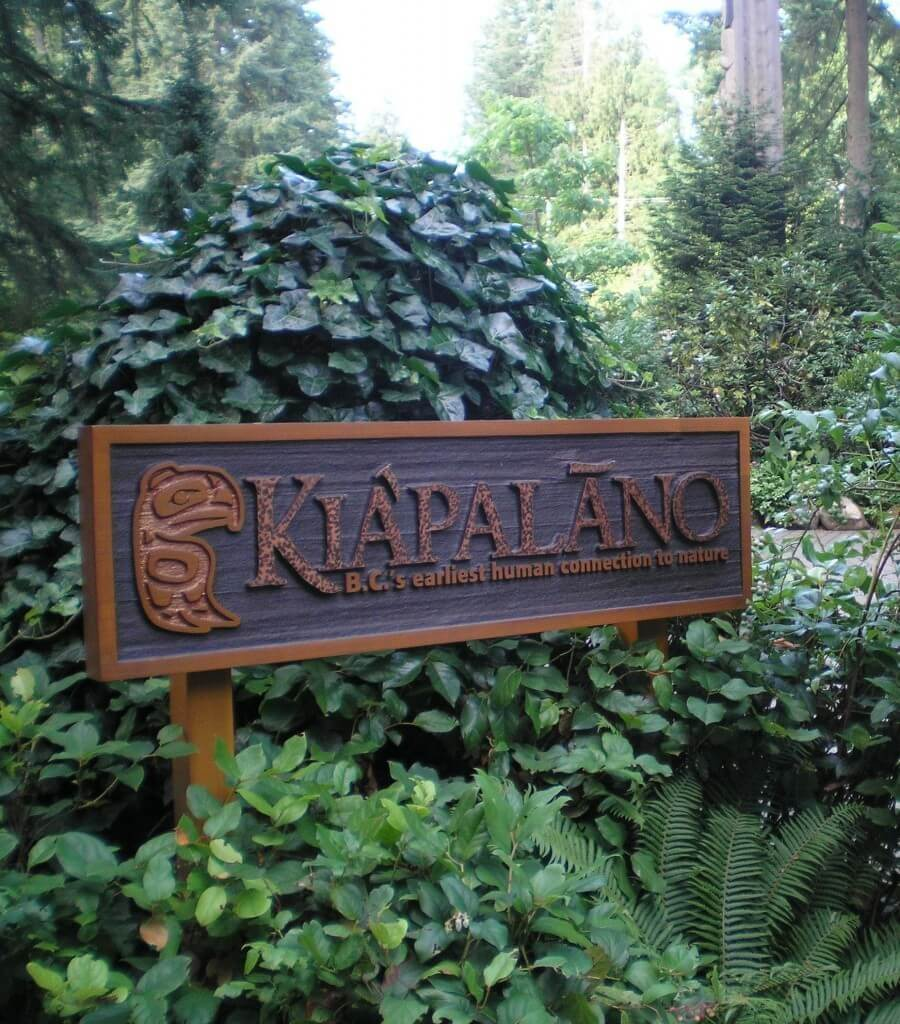 Sign at entrance of the Capilano Suspension Bridge Park.