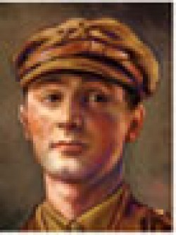 Victoria Cross Philip Bent