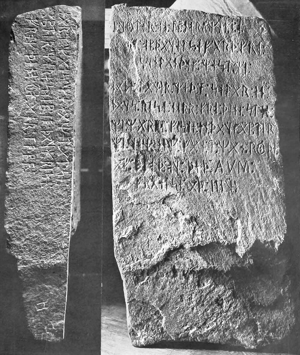 The Kensington Runestone.